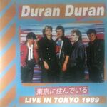Live in tokyo 1989 duran duran bootleg album wikipedia
