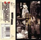 810 duran duran the wedding album discography discogs lyric wikia music CAPITOL-PARLOPHONE · CANADA · C4 98876 (C4 0 7777 98876 4 4)