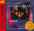 14 arena EMI GOLD · TAIWAN · 0777 74604826 wikipedia album duran duran
