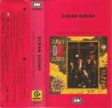 137 seven and the ragged tiger album wikipedia duran duran EMI-ROCK · TAIWAN · RE2012 discography discogs music com wiki