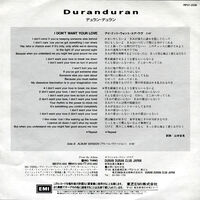2018 i don't want your love japan single RP07-2036 duran duran discography discogs wikipedia 2