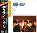 TOSHIBA-EMI · JAPAN · CP21-6046 wikipedia album duran duran