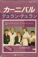 28 carnival japan ZR18-769 duran duran discogs discography