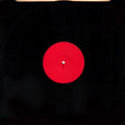 EMI · UK · 12 EMI 5168-A-1U test pressing duran duran careless memories duran duran 1