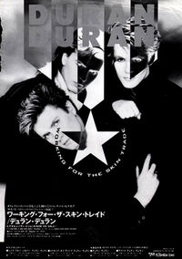 Working for the skin trade japan advert duran duran wikipedia video