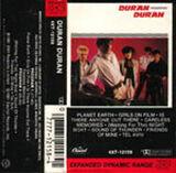 81 duranduran duran duran 1981 album cassette CAPITOL · USA · 4XT-12158 discography discogs lyric wiki