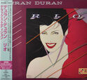 Rio - Japan WPCR-16520 1 wikipedia duran duran album discogs