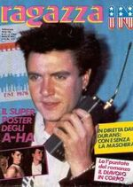 Gg ragazza in duran duran discogs magazine