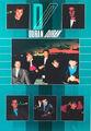 Duran duran poster 1984 zzz