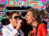 Duran Duran - 2017 Bootleg CDs