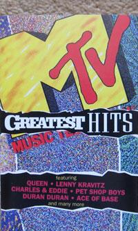 MTV Greatest Hits cassette wikipedia album discography duran duran