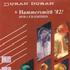 1 ASIA · T-M-0528 - 5 099996 563892 wikipedia duran duran paper gods album discogs