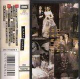 853 duran duran the wedding album wikipedia EMI-ODEON · SPAIN · 260 7988764 discography discogs music wikia