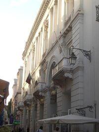 Coliseu dos Recreios, Lisbon wikipedia duran duran