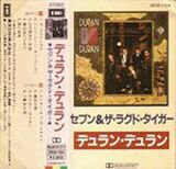 110 seven and the ragged tiger album duran duran wikipedia TOSHIBA-EMI · JAPAN · ZR28-1104 discography discogs music wiki com