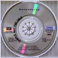 17 all she wants is japan XP12-5006 duran duran cd single discography discogs wikipedia 2