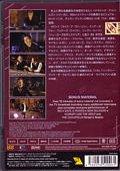 Classic albums rio DVD · ISIS PRODUCTIONS-EAGLE VISION · JAPAN · QABB-50003 duran duran wikipedia discography 1