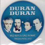 Dark image productions wild boys and girls in panic bootleg vinyl duran duran wikipedia woolley spinks collection greece flag