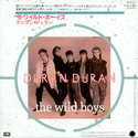 103 wild boys song japan promo EMS-17485 duran duran discography discogs