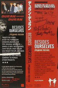 Besides Ourselves dd fan club finland wikipedia duran duran discogs 2