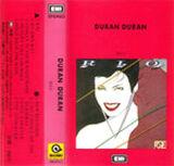 164 rio album duran duran wikipedia EMI-ROCK · TAIWAN · RE2011 cassette discography discogs song lyric wiki