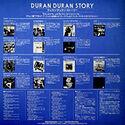 1 duran duran story Toshiba-EMI • PRP-8291 (Japan 1986) discography discogs lyric wiki
