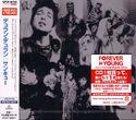 WPCR-80109 warner music japan wikipedia duran duran thank you album discogs