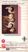 Japan VHS · EMI MUSIC VIDEO · JAPAN · TT49-7001H duran duran wikipedia 1