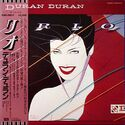 Rio - Japan EMS-91037 album wikipedia duran duran