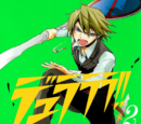 Durarara!! Manga Volume 02