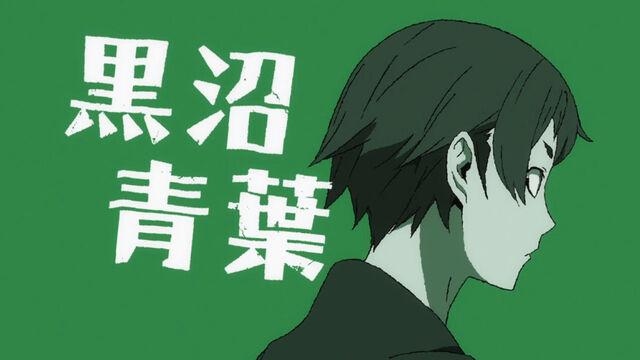File:Aoba.jpg