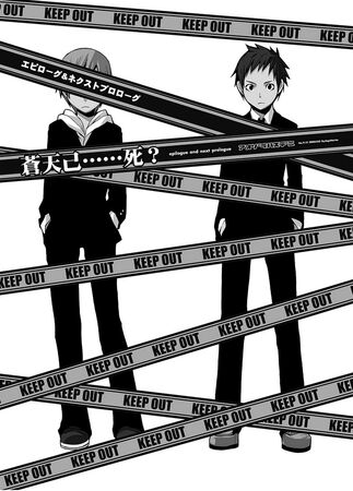 File:Durarara!! Light Novel v02 epilogue.jpg