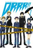 Manga Volumen 1