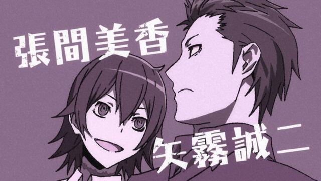 File:Seiji-Mika II.jpg
