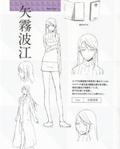 Namie character sheet