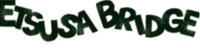 Etsusa Bridge Wiki-wordmark