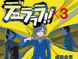 Durarara!! Light Novel Volume 03