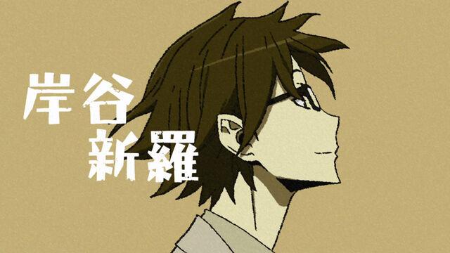 File:Shinra V.jpg