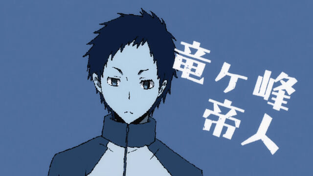 File:Mikado III.jpg