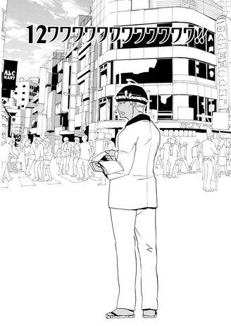 File:Durarara!! Manga Chapter 012.jpg