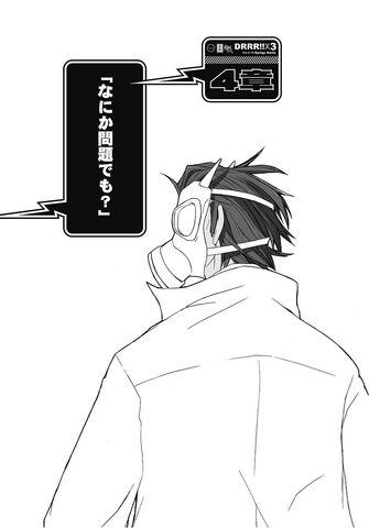 File:Durarara!! Light Novel v03 chapter 04.jpg