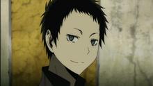Mikado evil smile