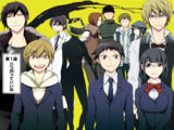 Durarara!! Yellow Scarves Arc Manga Chapter 001