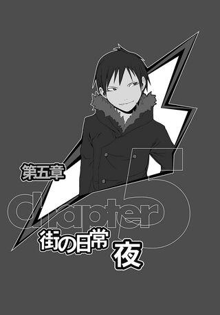 Durarara!! Light Novel v01 chapter 05
