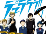 Durarara!! Manga Volume 01