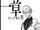 Densuke Sozoro