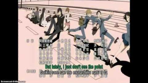 Durarara!! Ending 2 (Butterfly) TV Version