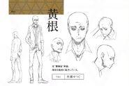 Kine character sheet