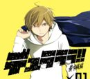 Durarara!! Yellow Scarves Arc Volume 01