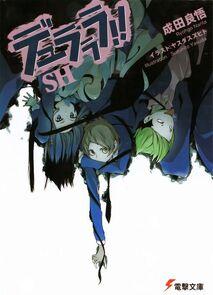 433px-Durarara!! Light Novel v14 cover